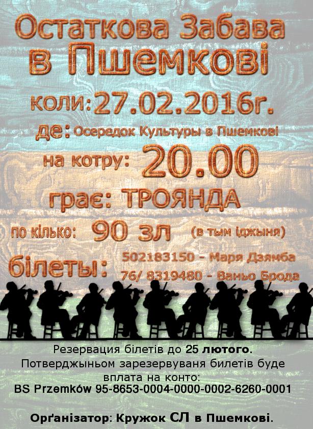 Лемківска Забава в Пшемкові