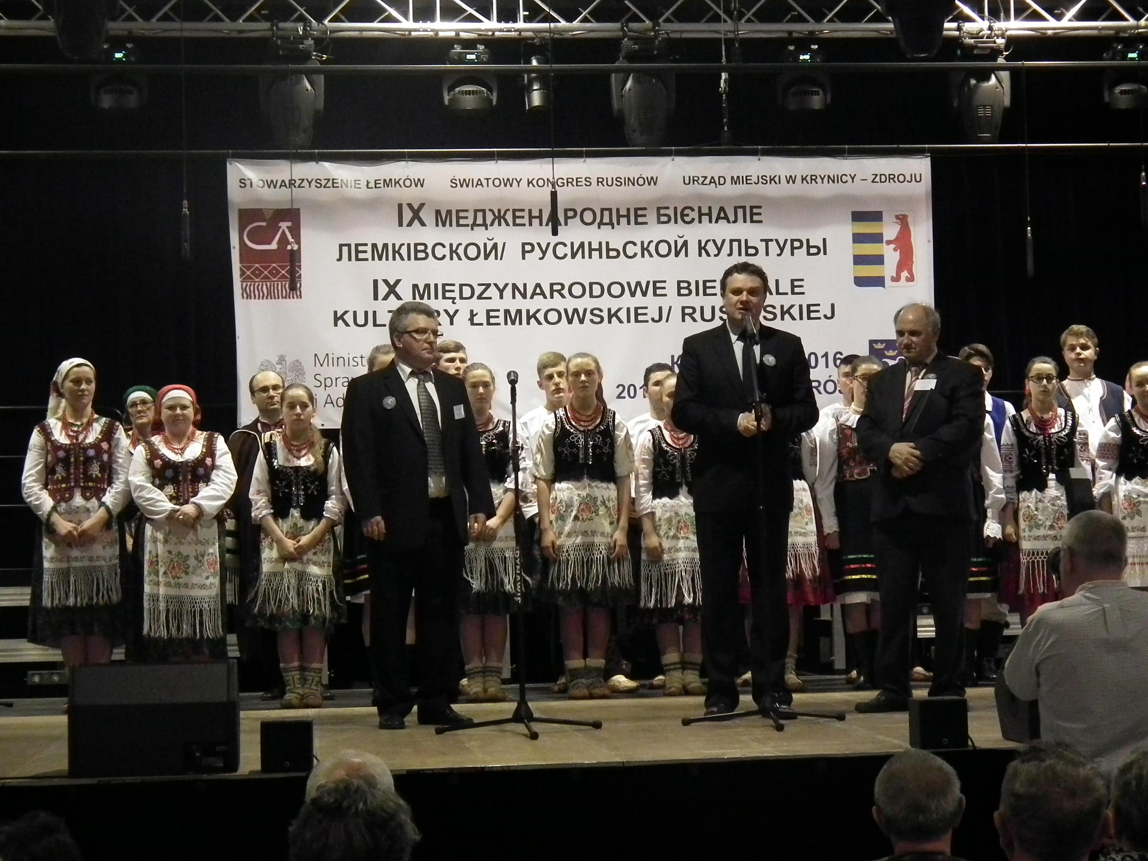 IX Międzynarodowe Biennale Kultury Łemkowskiej / Rusińskiej