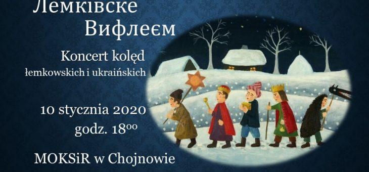 Łastiwczata na Koncercie Kolęd Łemkowskich i Ukraińskich w Chojnowie